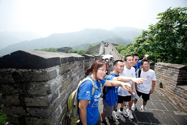 Group of people standing on the Great Wall of China
